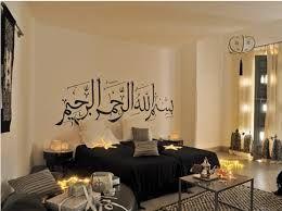 salon oriental faon arabe
