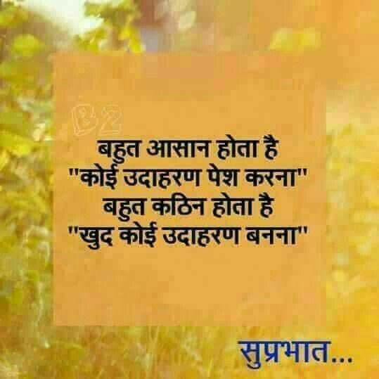 Pin By S Kaur Sandhar On Anmol Veechar