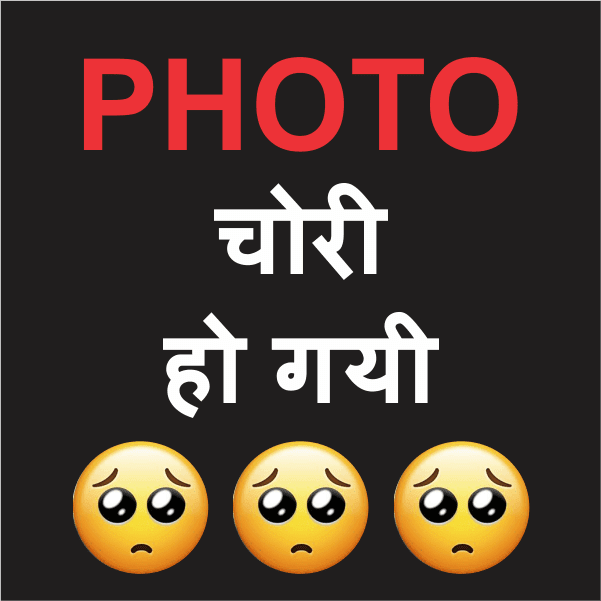 58 Funny Whatsapp Dp Images Download Best Whatsapp Dp Nice Dp For Whatsapp Exam Dp For Whatsapp