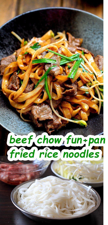 beef chow fun noodlespanfried ho fun  beef chow fun