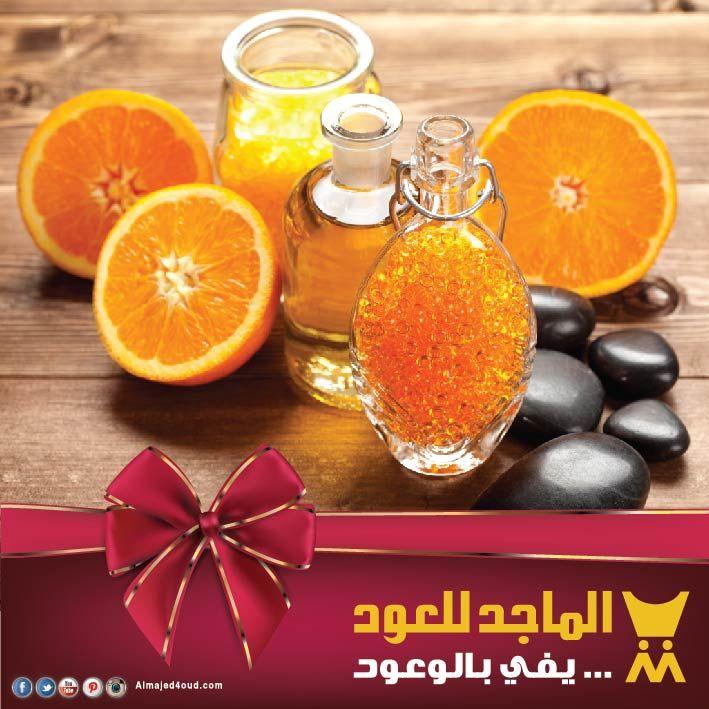 تميزي بين كل الحضور برائحة تولينا من عطور الماجد للعود وتعتبر زهرة البرتقال من المكونات الاساسية لعطر تولينا Fruit Food Grapefruit
