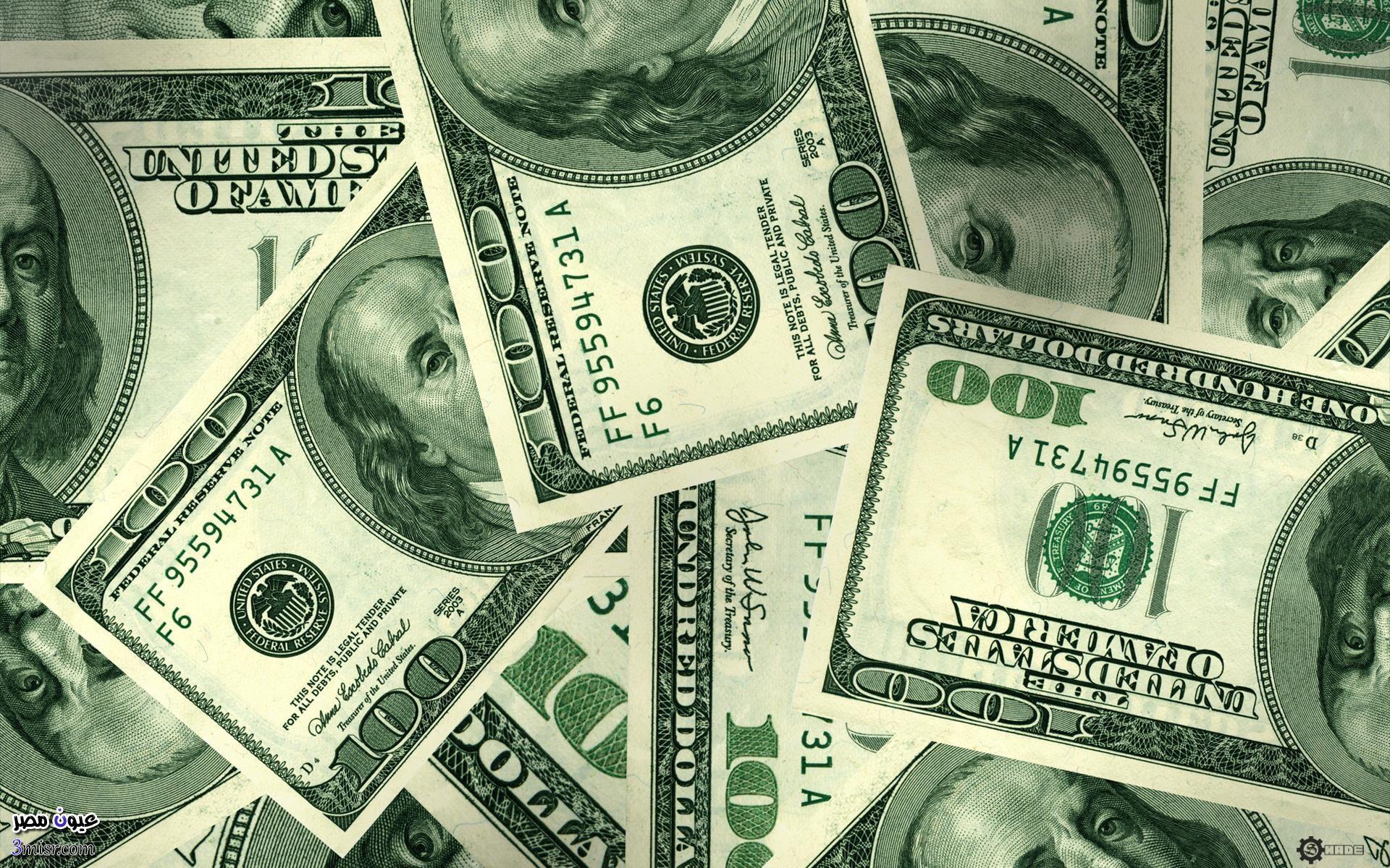 Awesome سعر الدولار والعملات اليوم الإثنين 3 إبريل 2017 بالبنك التجاري  الدولي CIB