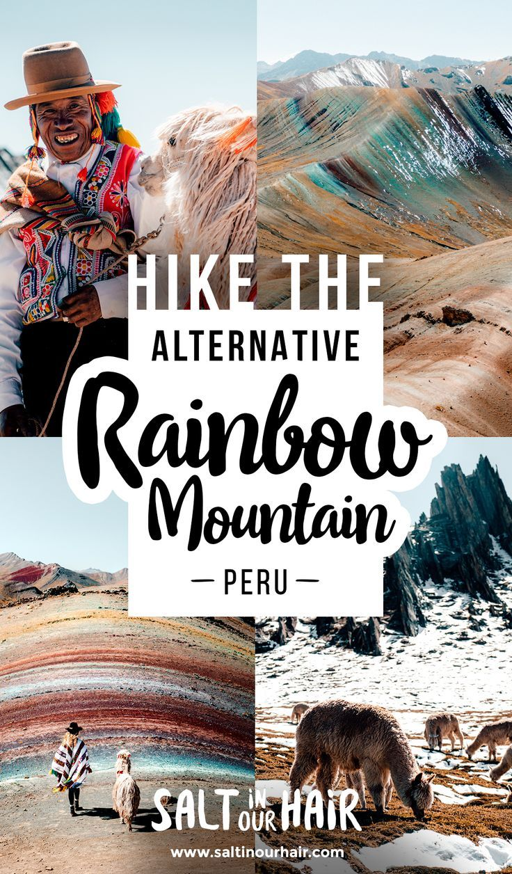 RAINBOW MOUNTAIN PERU - Hike the Colorful Rainbow Mountain, Peru