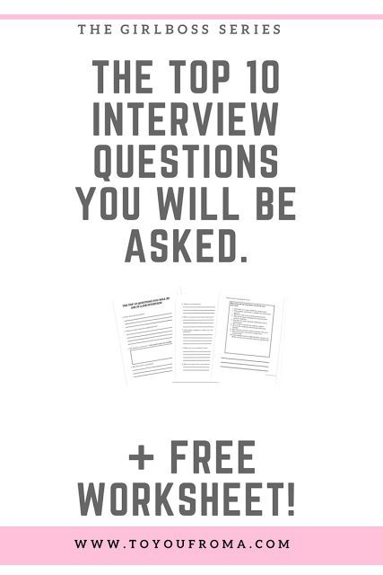 TOP 10 MOST ASKED INTERVIEW QUESTIONS career building Pinterest - resume questions worksheet
