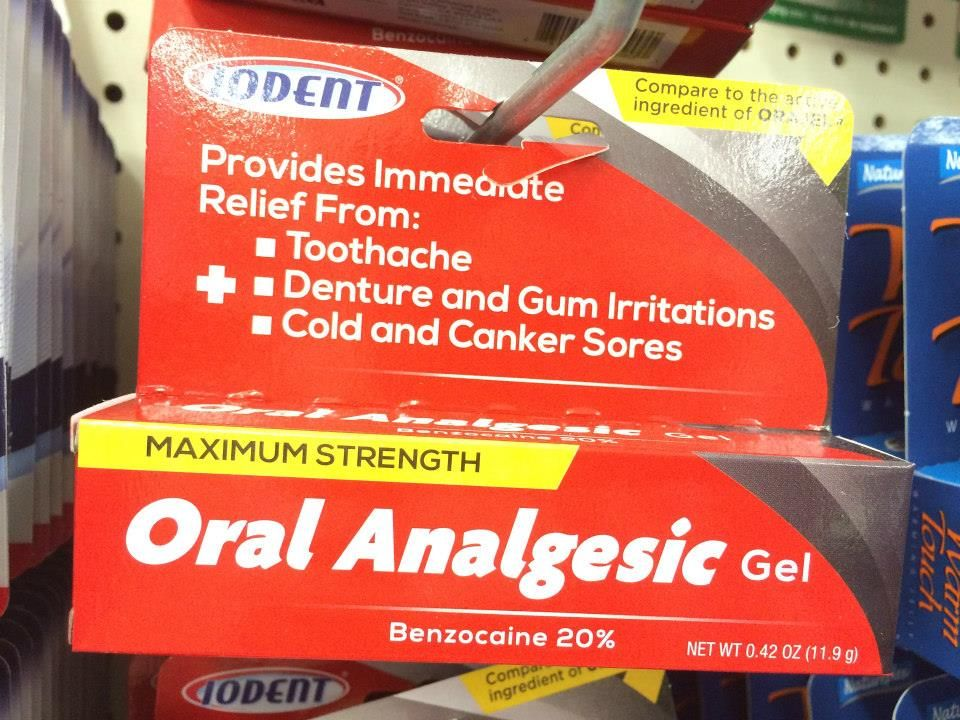 Oral Analgesic Gel From The Dollar Tree Cool Things To