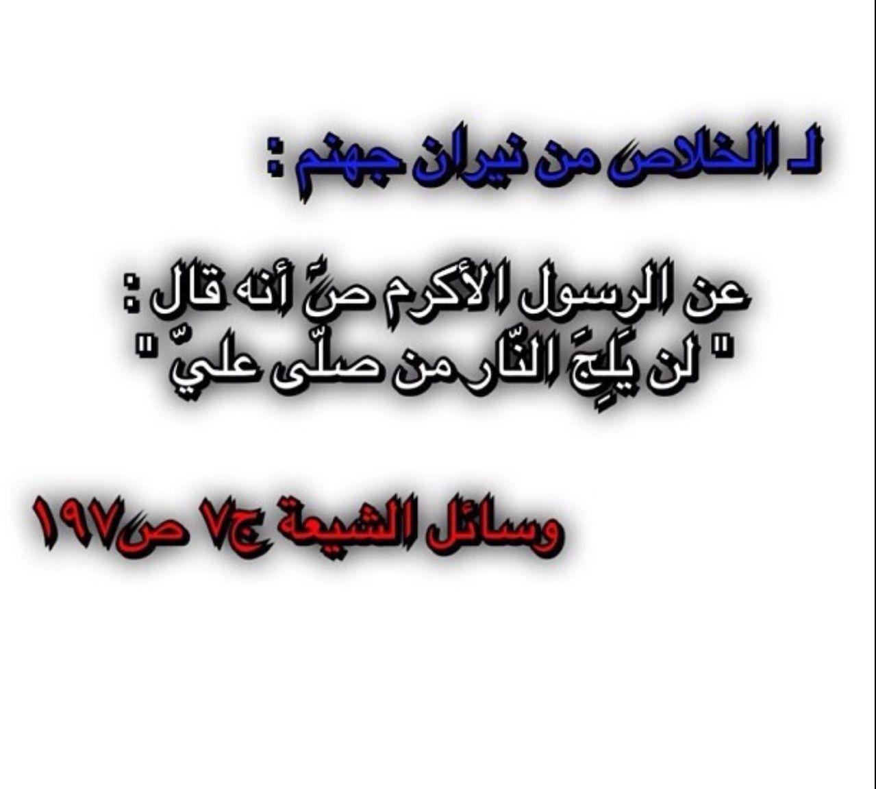 النجف الأشرف Najaf