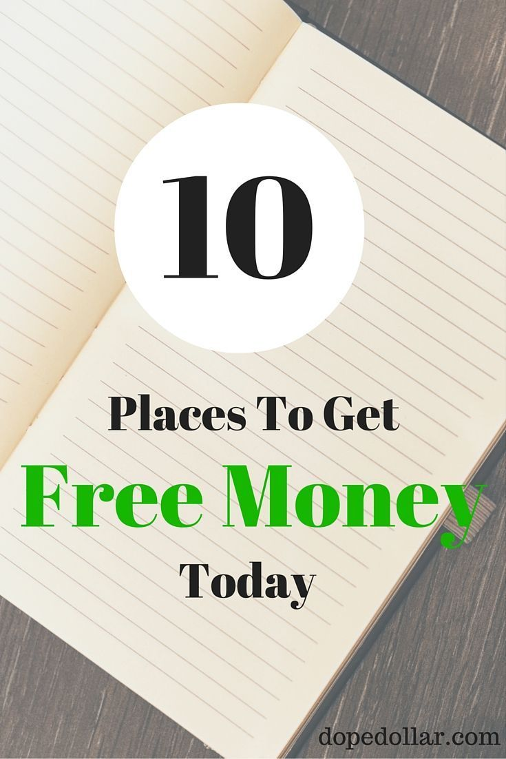 Need money now? Check out these 10 places to get free money