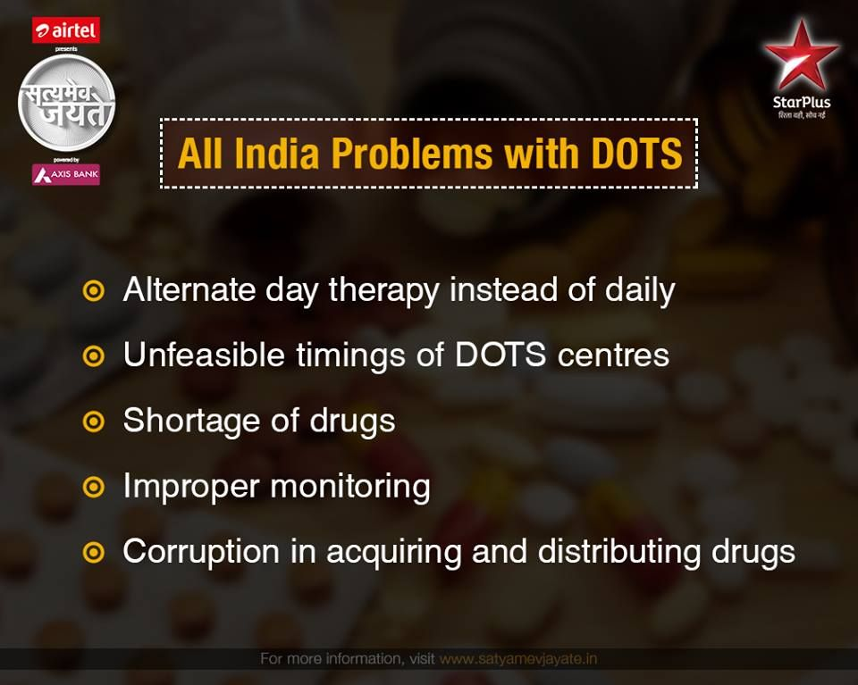 #JanSuchna #MumkinHai #DOTS  Despite the commendable work done by the DOTS programme, there were some shortcomings observed. Can we afford to have these? #tickingTimeBomb #SatyamevJayate