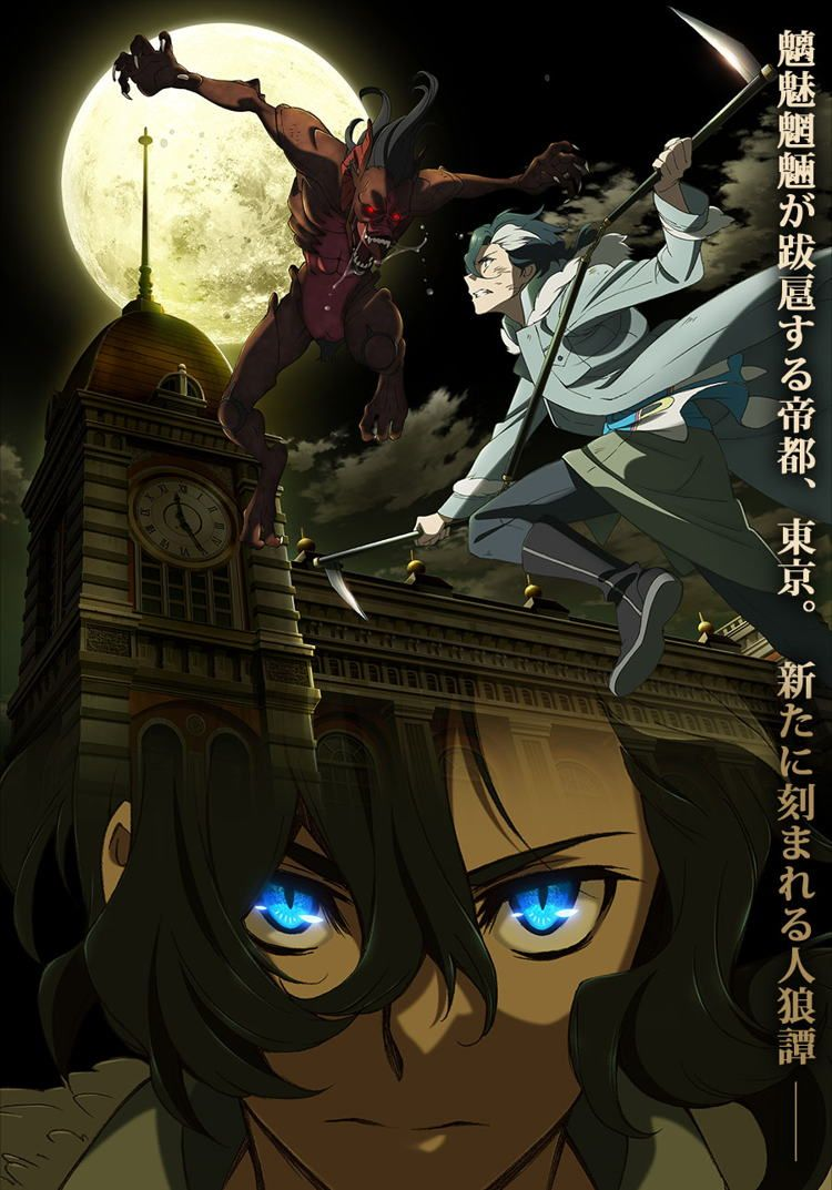 "P.A. Works Original Anime ""Tenrou Sirius The Jaeger"