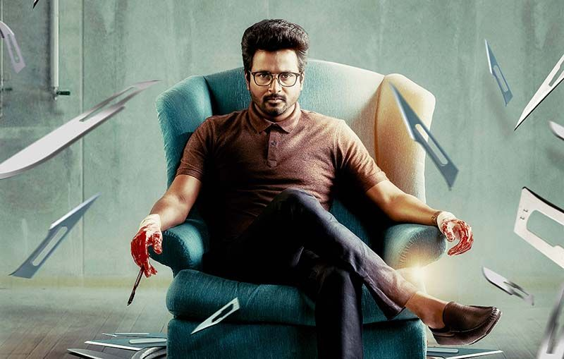 Doctor First Look arrives as Sivakarthikeyan's fabulous B'day Treat