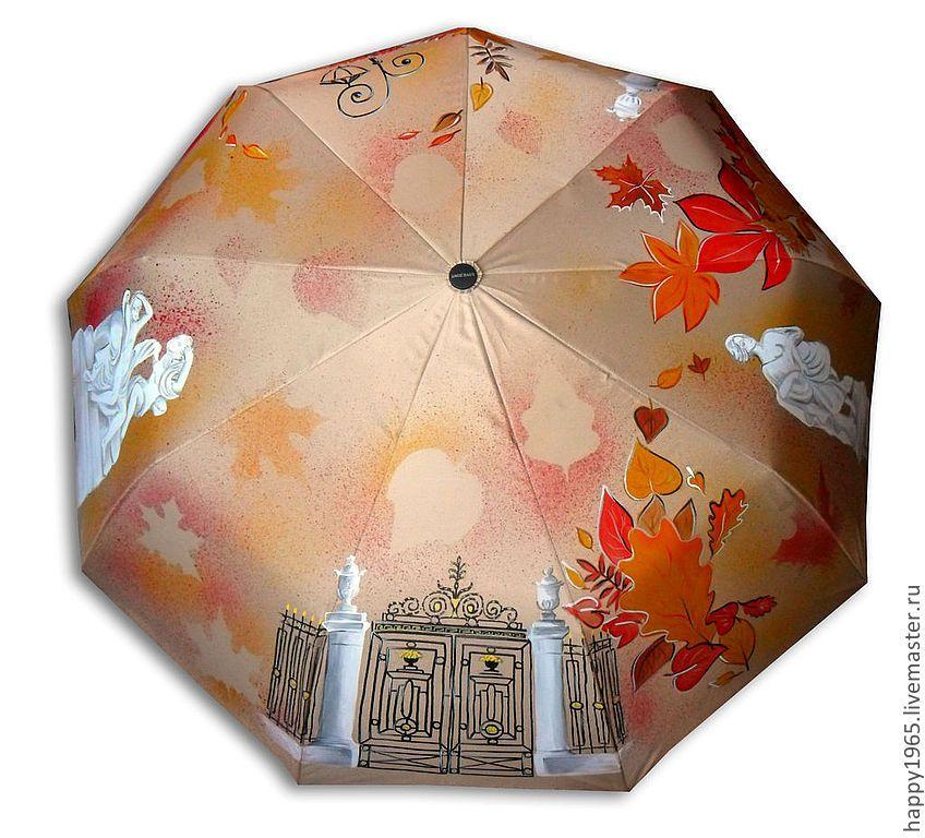 """Купить Зонт ручной росписи """"Осень в Летнем саду"""" - бежевый, рисунок, зонт ручной росписи"""