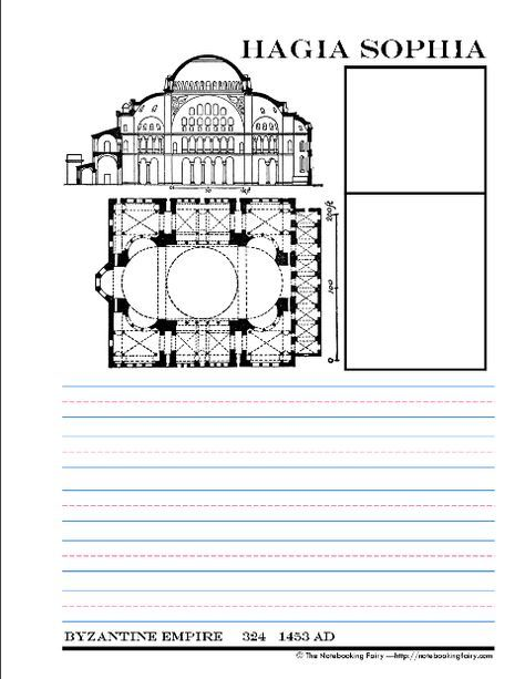 Hagia Sophia Notebooking Pages From Notebookingfairy Com Byzantine