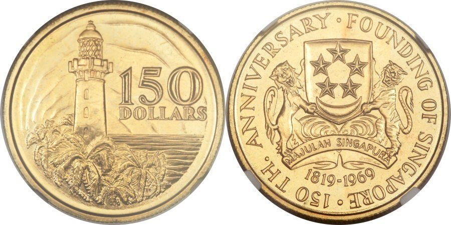 Republic Gold 150 Dollars 1969 Founding Of Singapore Commemorative Agw 0 7328 Oz