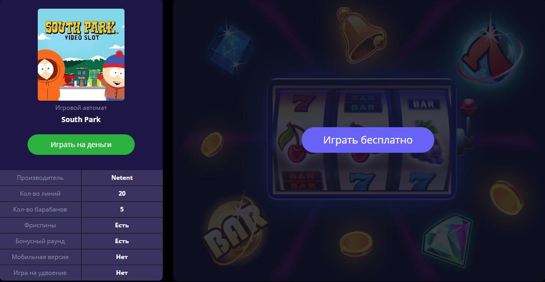 ералаш карточная игра