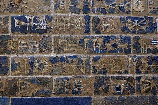 Berlin Pergamonmuseum Ischtar Tor Aus Babylon Bauinschrift Des Konigs Nebukadnezar Ii Ishtar Gate Of Babylon Art And Architecture Neo Babylonian Babylon