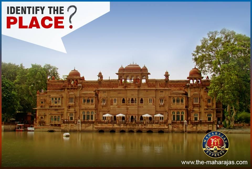 Sunday Funday Contest Identify The Place Lakeside Palace Complex