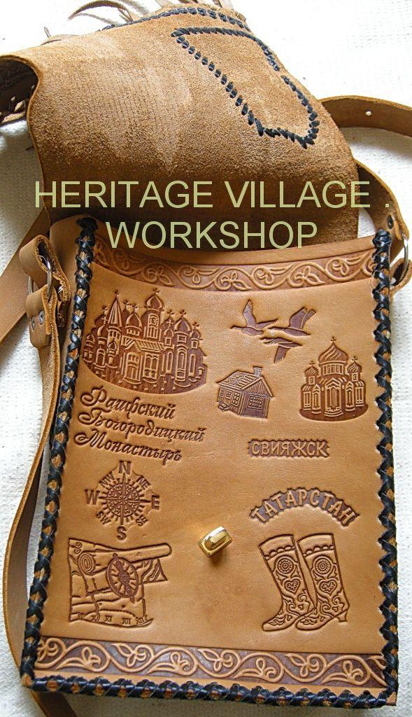 Handmade leather bag with Tatarstan ( Russia ) local symbol . #tatarstan , #kazan , #leathercraft , #leather , #татарстан
