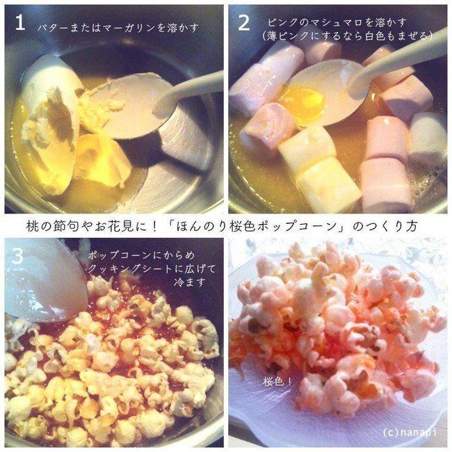 バター 作り方 溶かし の