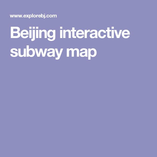 Beijing Interactive Subway Map China