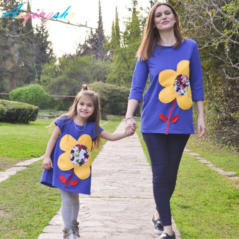 a3a6fd57b651 Family Matching Outfits Mother and Daughter 2018 Baby Spring Summer Family  Outfits Clothing T-shirt