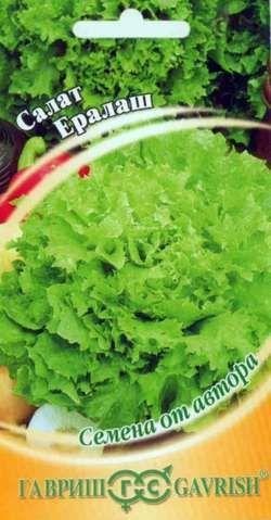 Гавриш салат роджер