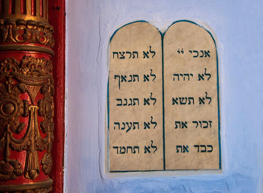 The Ten Commandments in Hebrew | Hag Shavuot - Feast of Weeks ...