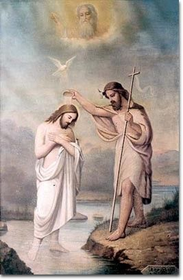 St. John the Baptist - Baptizing Jesus   Jesus painting, Jesus ...