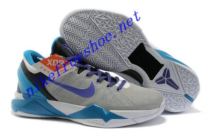 b93ceb25d48d Nike Zoom Kobe VII Price Cool Grey Purple Royal Blue 488244 706 ...