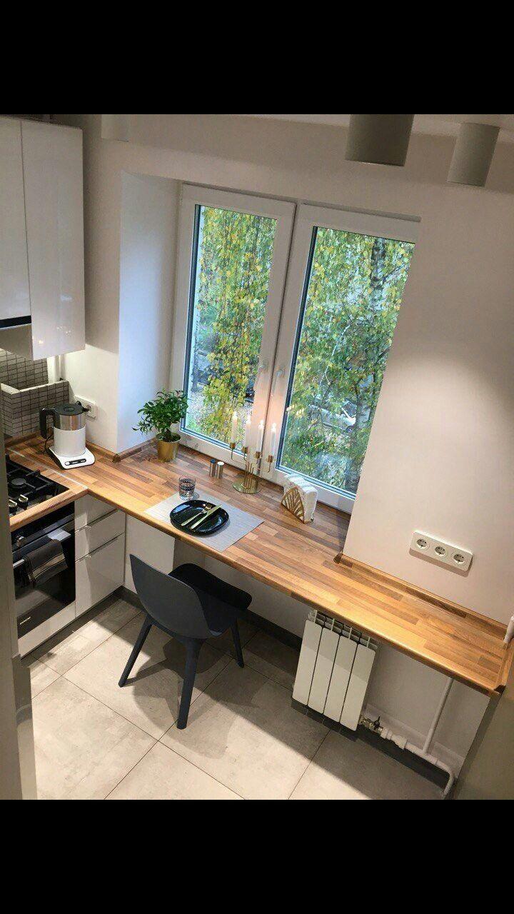 Ideas for small kitchen k che k chen ideen k chen design - Wohnungseinrichtung planen ...