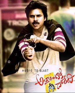 Aaha Kalyanam Review Songs Movie Songs Movies