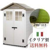 Shed Plastic Resin Garden Shed Toscana Evo 120 (W1225mm) Ita…