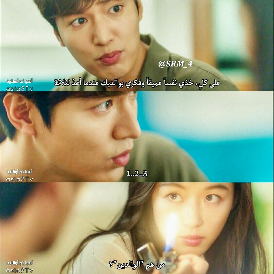 Pin By Moni Sh On Q K Drama Korean Drama Quotes Arabic Funny Drama Quotes
