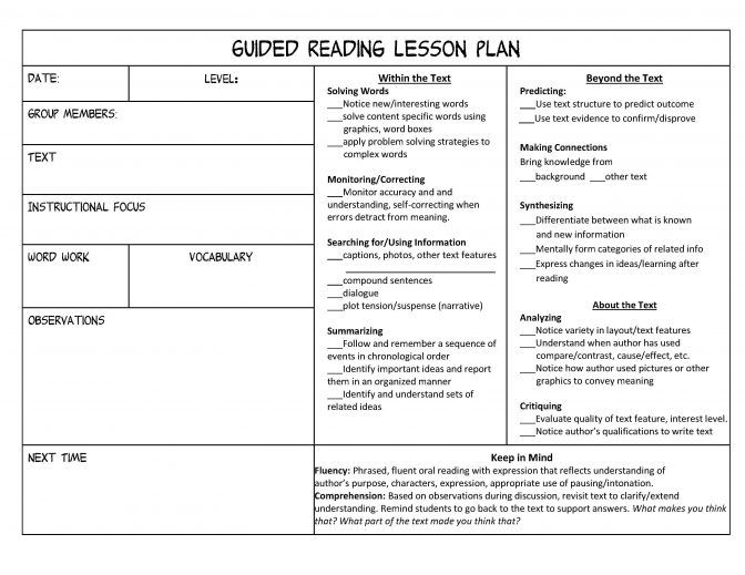 Guided Reading Lesson Plan Template Aplg Planetariums Org Free Doc