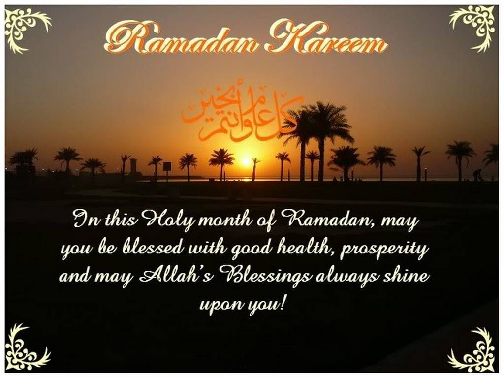 Ramadan Ramadan Mubarak Greeting Wallpapers Col Ramadan