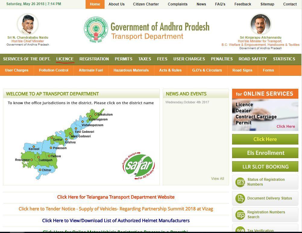Know How To Apply Andhra Pradesh Driving Licence (With