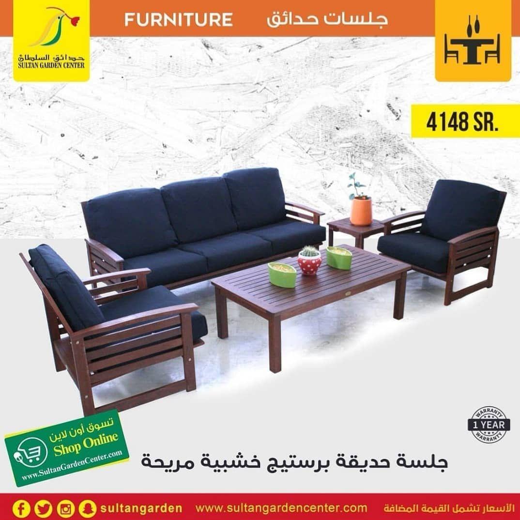 طقم خشبي فخم من الخشب الطبيعي المعالج مناسب للحدائق والأماكن المفتوحة كنب ثلاث مقاعد وكرسيين وطاولة مشروبات مع وسائد Furniture Outdoor Sofa Outdoor Furniture
