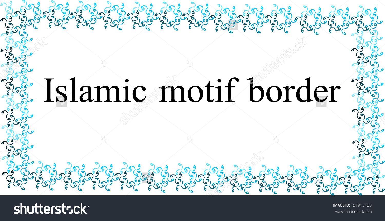 Frame Border With Islamic Motif Using Arabic Calligraphy