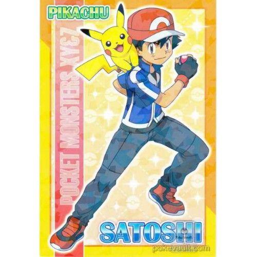 Pokemon 2016 Ash Ketchum Pikachu Large Bromide XY&Z  Series #1 Chewing Gum Prism Holofoil Promo Card