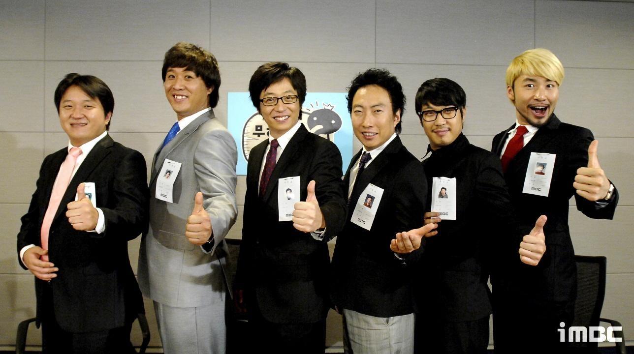 "MBC's ""Infinity Challenge"" Plans Release of International Version   Infinity challenge. Challenges. It cast"