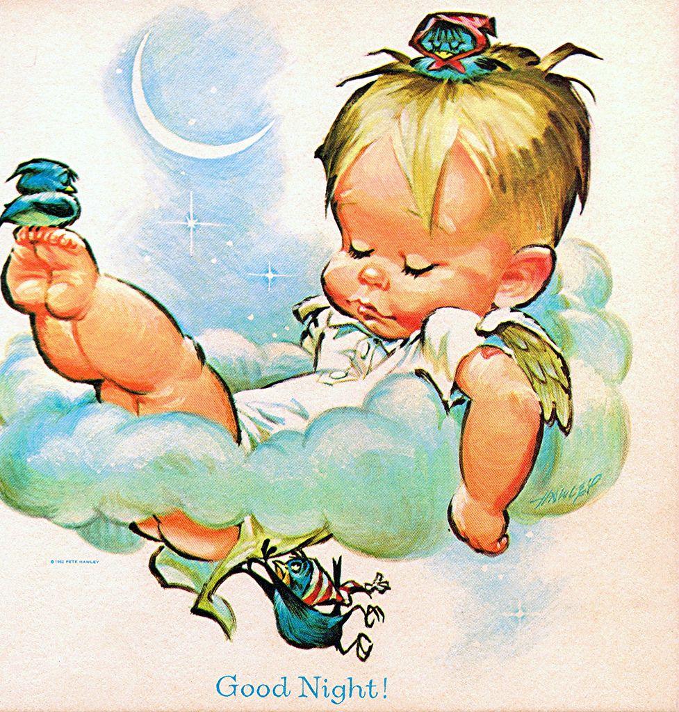Ретро открытки спокойной ночи малыши