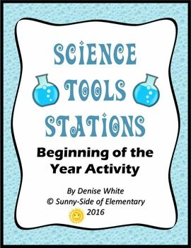 Science Tools Stations (Cards, Teacher Directions, Foldable) | Science tools, Science, Science ...