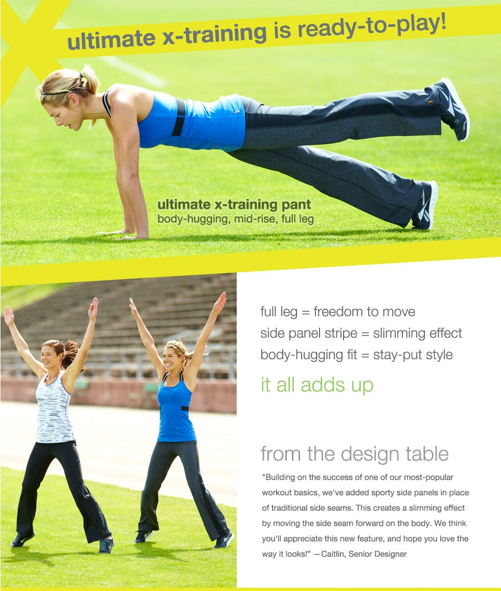 ultimate x-training pant | lucy activewear - Find 65+ Top Online Activewear Stores via http://AmericasMall.com/categories/activewear.html