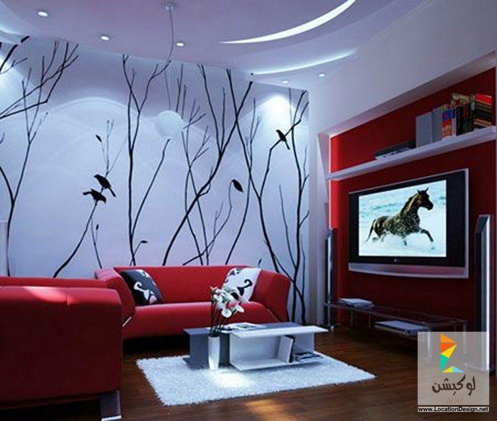 صور جبس بيت النور كرانيش 2015 Living Room Living Room Modern Modern Living Room