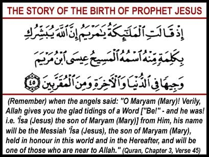 The Story Of The Birth Of Prophet Jesus Eesa And His Mother