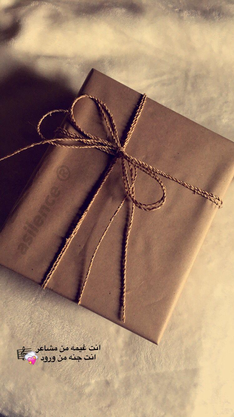 هديه My Gift هدايا سناب شات Coffee Love Sweet Words Profile Pictures Instagram