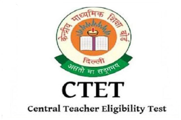 Tips for the preparation of CTET exam This or that
