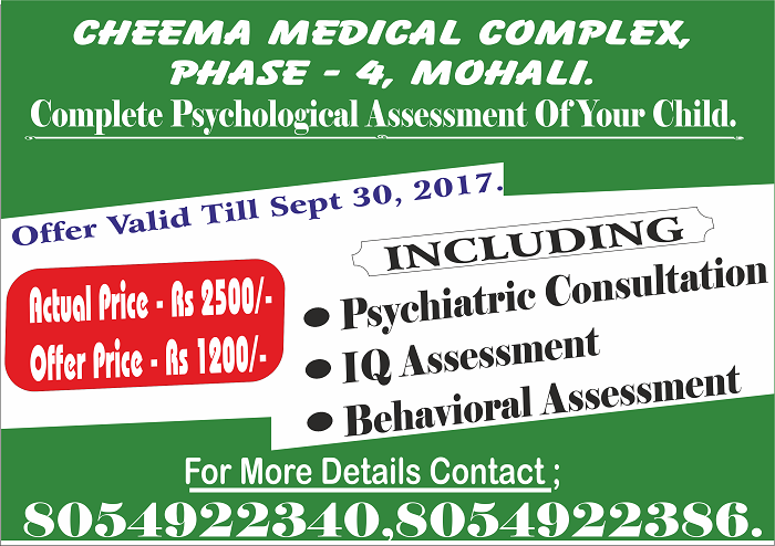 Psychological Testing For Your Child >> The Cheema Medical Complex Provides Comprehensive Psychological
