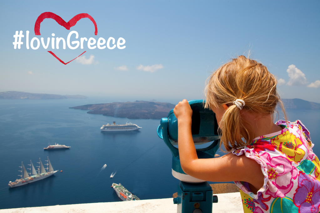 VISIT GREECE  #lovinGreece