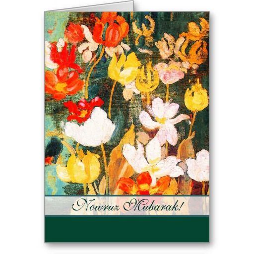 Nowruz mubarakrsian new year customizable cards m4hsunfo Image collections