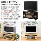 TV stand 32 type corner wooden door with AV rack audio rack …